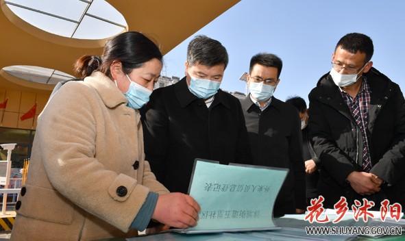 卞建军检查疫情防控和企业招工工作