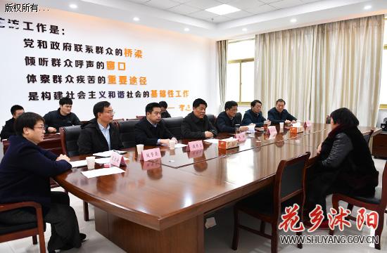 彭伟赴沭阳县信访局接待来访群众