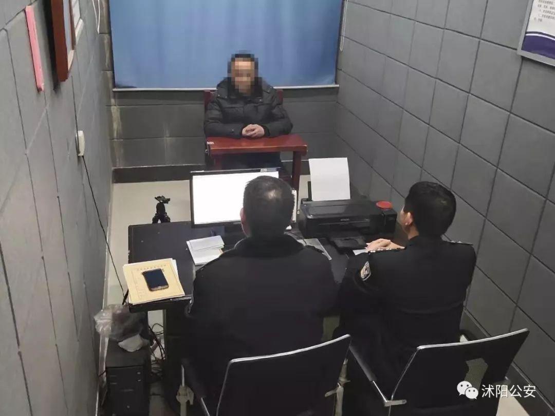 【严惩】沭阳2名男子在网上散布谣言被拘留