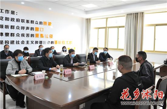卞建军赴沭阳县人民来访接待中心接待来访群众