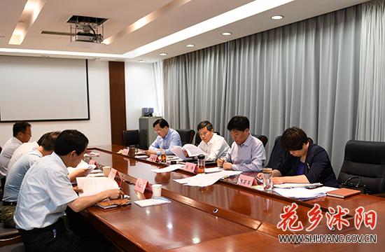 卞建军主持召开2020年第二次编委会