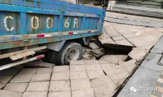 宿迁:运沙车经过路面突然坍塌,出现大坑,怎么回事?