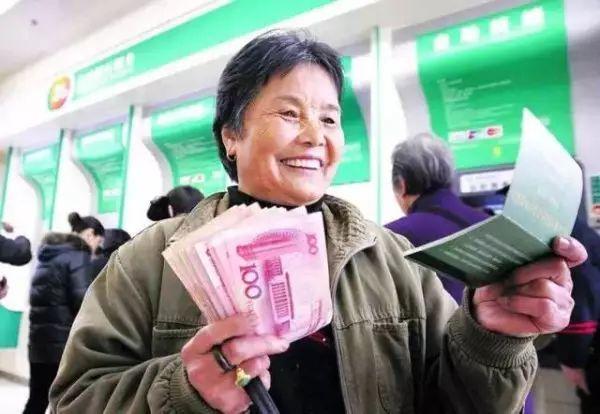 关注!江苏省发布2020年职工基本养老金计发基数