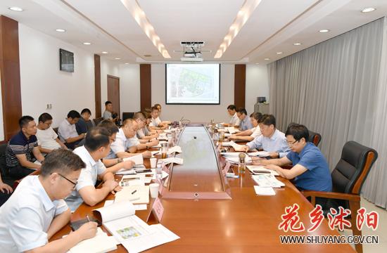 卞建军主持召开盆景文化产业园规划设计方案会审会