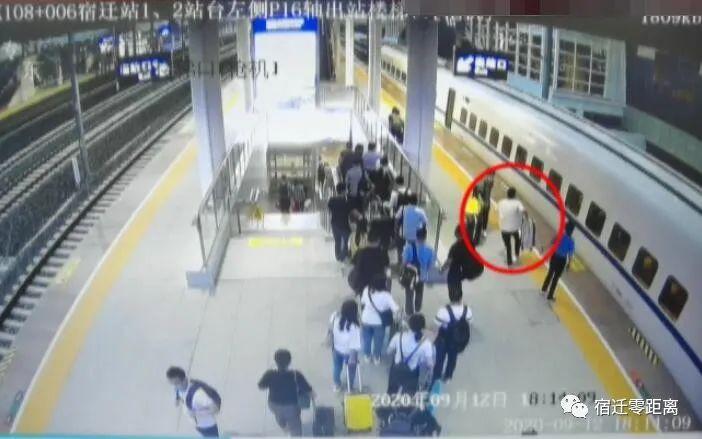 宿迁高铁站发生惊魂一幕......