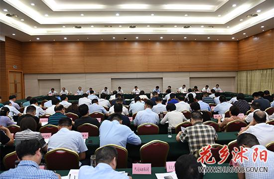 卞建军主持召开十二届县委第131次常委(扩大)会议