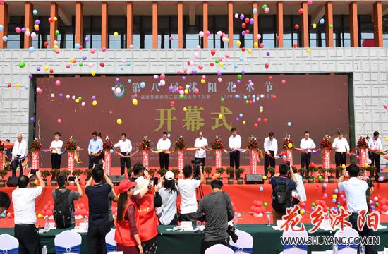 第八届沭阳花木节开幕
