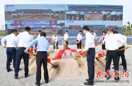 沭阳县29个重大项目集中开工 总投资321.3亿元