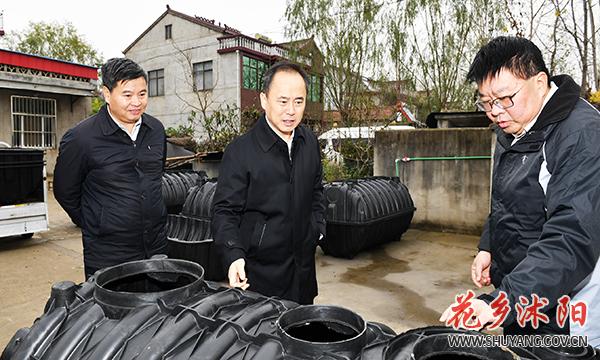 市委副书记宋乐伟来沭阳县督查农村人居环境整治工作
