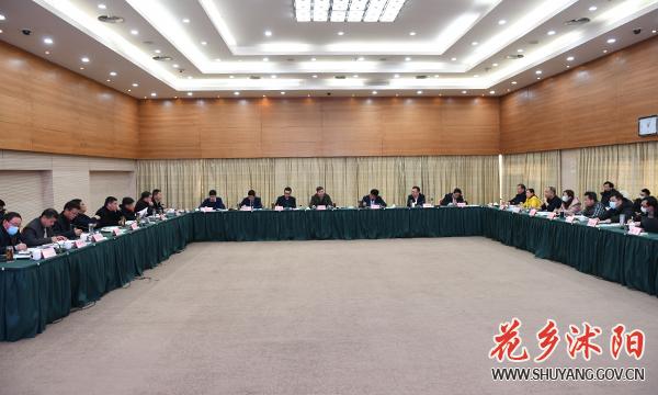 卞建军主持召开国土空间总体规划(2020—2035)发展战略初步方案汇报会