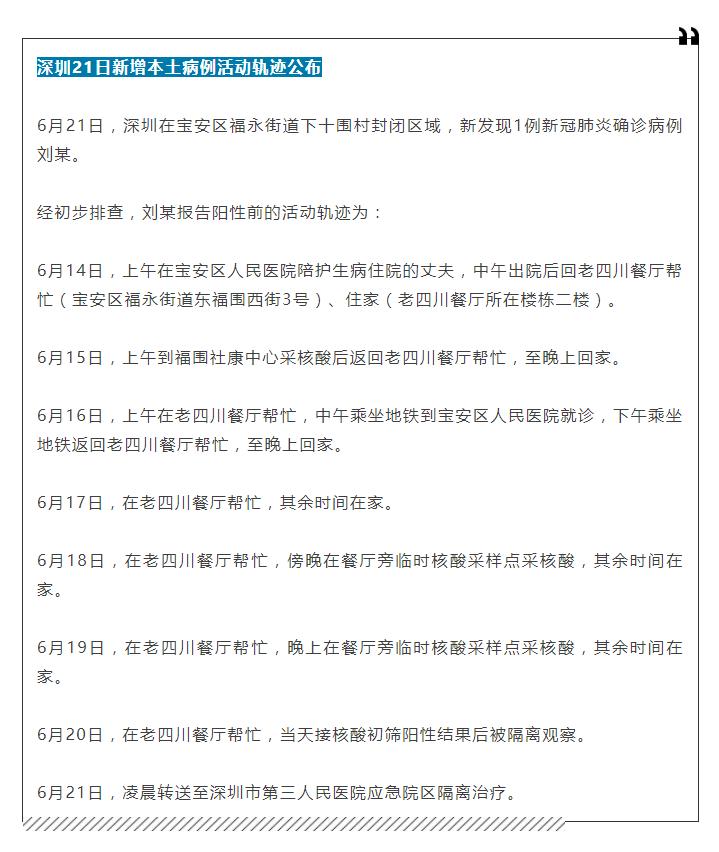 14秒就感染?广州疫情病例接触画面曝光!