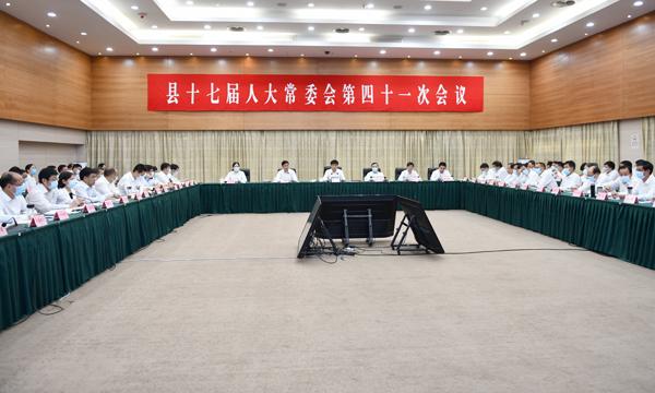 沭阳县人大常委会对营商环境建设开展专题质询 打造一流营商环境 助力苏北全面领先
