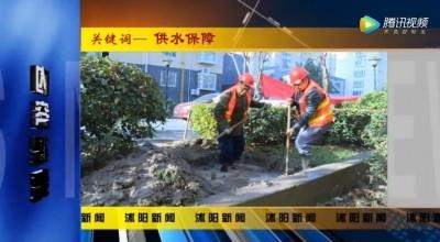 2019.12.6沭阳电视新闻