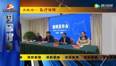 2019.12.7沭阳电视新闻