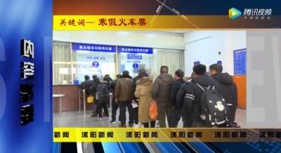 2019.12.11沭阳电视新闻