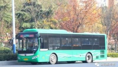 城乡公交票价5元封顶,沭阳城乡公交一体化1月17日正式运营!