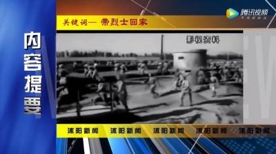 2020.4.2沭阳电视新闻