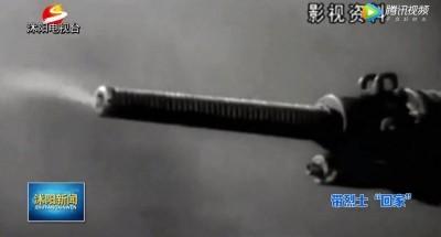 2020.4.4沭阳电视新闻