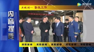 2020.4.7沭阳电视新闻