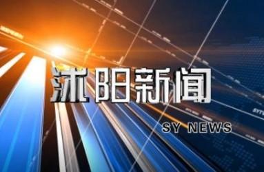 2020.5.19沭阳电视新闻