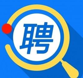 沭阳县公安局公开招聘警务辅助人员简章