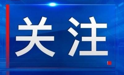 """""""杭州杀妻案""""嫌疑人许国利被批捕!"""