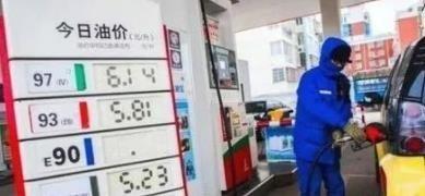 要涨了,今天晚上油价或再上调!
