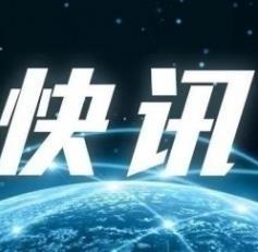 """台媒:解放军军机28日两度进入台""""西南防空识别区"""""""