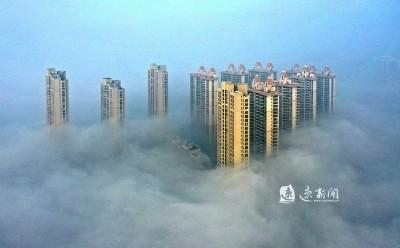 图说|沭阳:城市雾景如同海市蜃楼