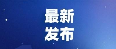 江苏省教育厅发布寒假前后新冠肺炎疫情防控要点