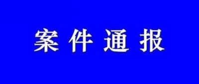 泗洪县委教育工委原书记、教育局原局长钟继承接受纪律审查和监察调查