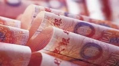 沭阳县财政拨付1月份农村五保供养经费259.6445万元