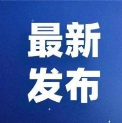 江苏省教育考试院最新发布