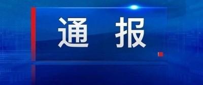 扬州通报新增两例南京关联新冠肺炎确诊病例详细情况