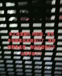 沭阳两名顾客被锁在H&M店内!