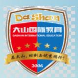 沭阳大山教育机构