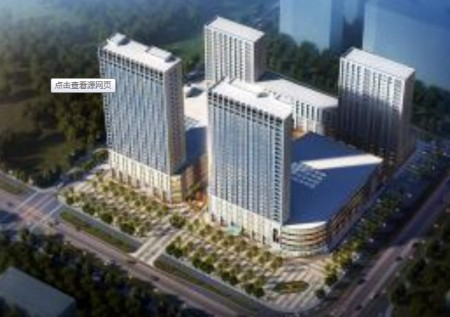 新城市商业广场