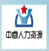 江苏中睿人力资源管理有限公司