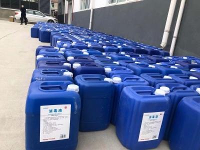 25升/桶装 沭阳地区10桶免运费起送 单位 电梯 家庭公共场所消毒液