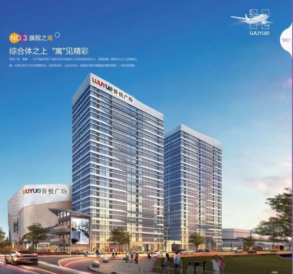 海盐吾悦领寓(吾悦广场)公寓百年难得一寓,4.75米真两层公寓!