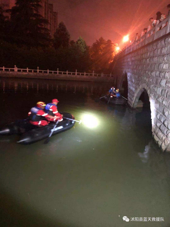 惨!今凌晨沭阳一孩子落水身亡!国际学校东桥引无数群众围观!现场打捞视频流出!