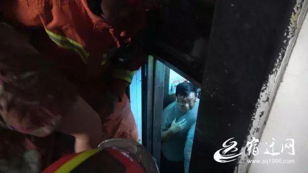 惊魂!沭阳某小区8人被困电梯一个多小时,其中有一名2个月婴儿……