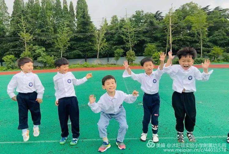 沭阳县实验小学附属幼儿园招生简章!