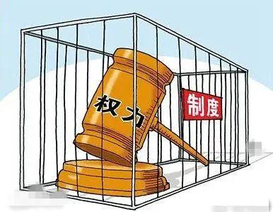 沭阳梦溪街道官西居委会原支部书记佘某某贪污被判刑!