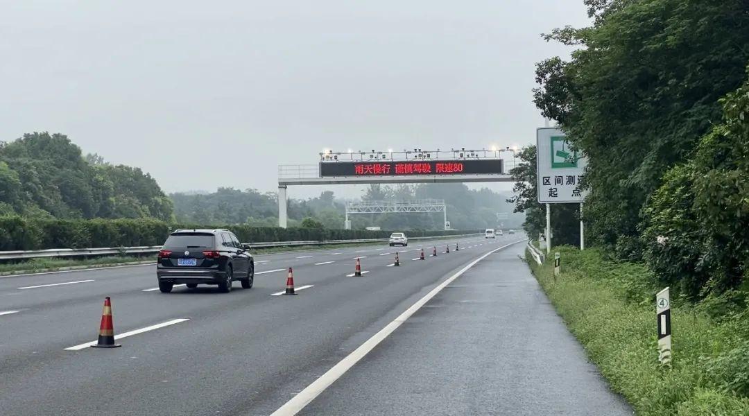 苏N车主!限速通知!全省高速实施区间测速执法