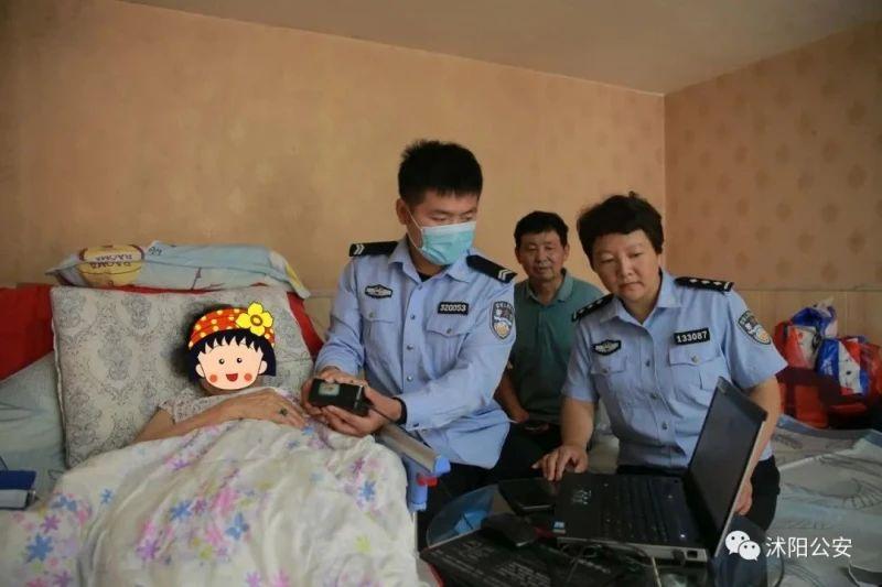 点赞!90岁卧床老人丢了身份证,沭阳民警提供上门办证服务!