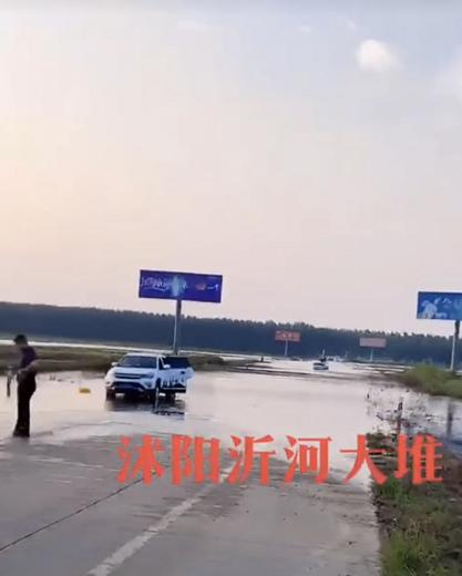 惨!刚发生!沭阳两中学生在沂河淌落水身亡!遗体40里外打捞到,另一个还在打捞中!
