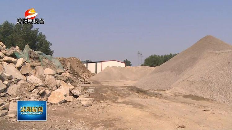 十字街道碎石子厂违规生产 多次交办仍未整改