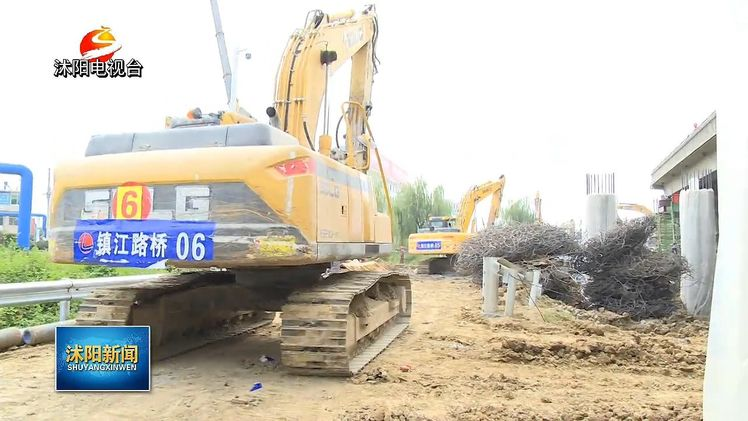 沭阳京沪高速改扩建工程污染严重被曝光!现场扬土很大、无雾泡、洒水车等降尘措施