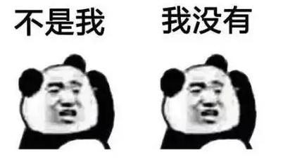 沭阳蒋某在法庭上说鬼话,被罚20000元